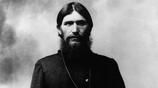 Русский Калиостро, или Григорий Распутин как зеркало русской революции