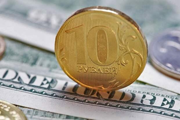 Сегодня резко обвалился доллар и евро по отношению к рублю