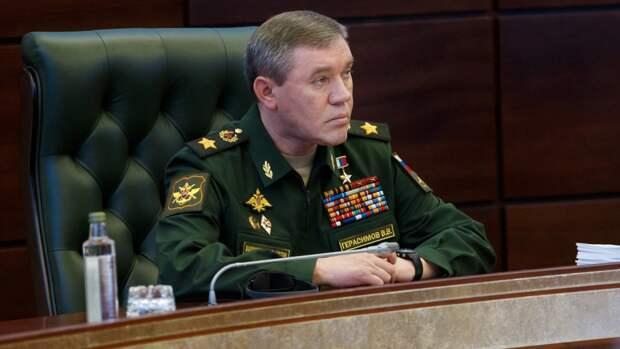 Глава Генштаба ВС РФ не исключил, что Россия и США пойдут по пути диалога