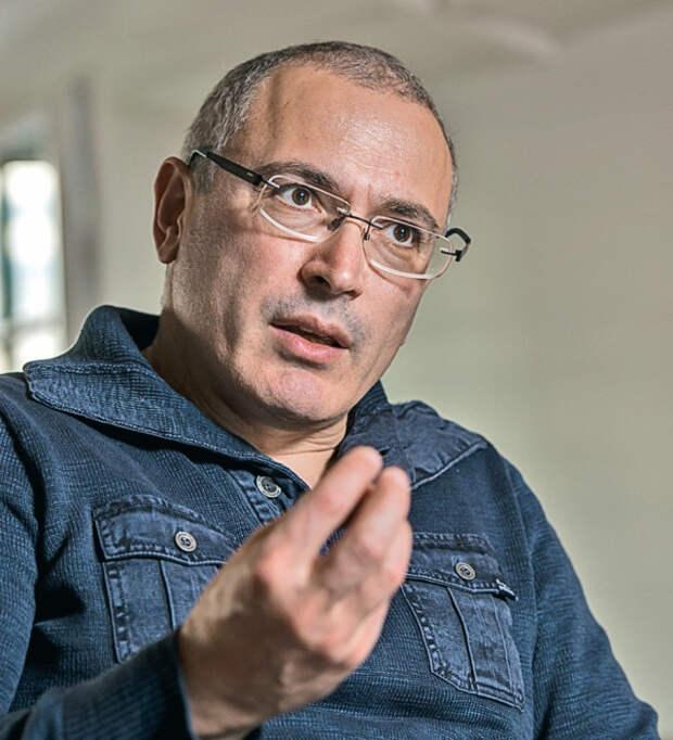Ходорковский по указке Запада пытается раздробить Россию на мелкие части