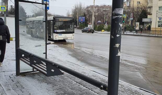 Вандалы разбили остановку наКомсомольской площади вРостове