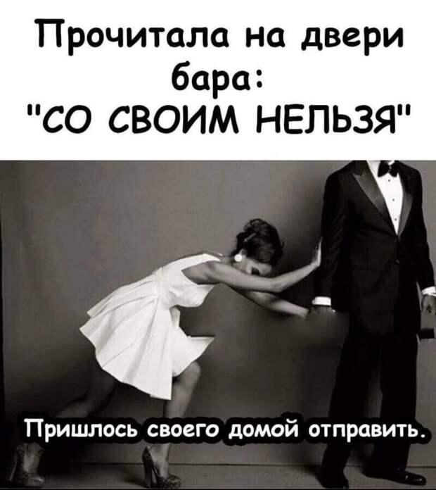 - Пап, а когда я стану настолько взрослым, чтобы поступать так, как я хочу?...