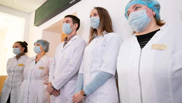 Глава Минздрава Подмосковья заявила, что в регионе разобрались с недоплатами медикам