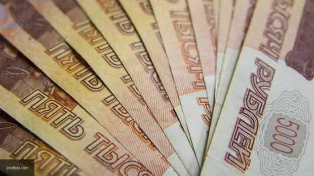 Получавшие в крупном уральском банке зарплату бюджетники не могут забрать деньги