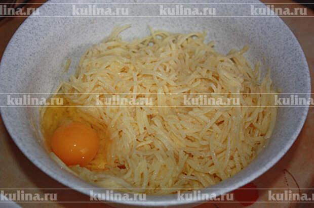 Картофель натереть, смешать с солью, отжать появившийся картофельный сок. Картофель соединить с яйцом. Затем всыпать муку и перемешать.