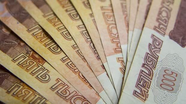 Рубль. Фото:pixabay.com