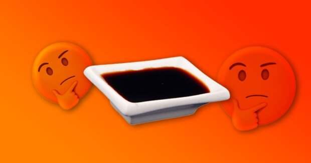Пацаны опускают мошонку в соевый соус, чтобы почувствовать его вкус