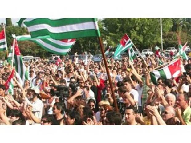 Предательство национальных интересов Абхазии