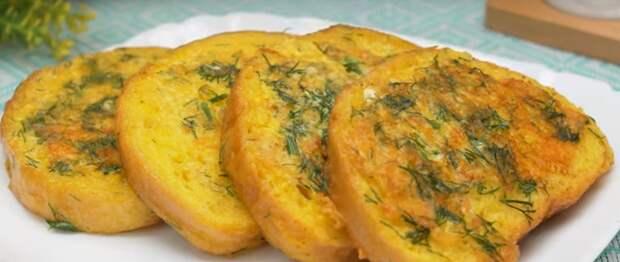 Быстрый перекус - гренки с сыром