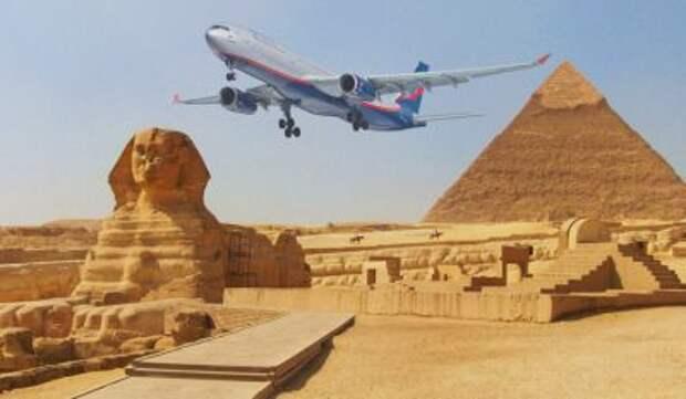 Росавиация предложит оперштабу разрешить чартерные рейсы в Египет