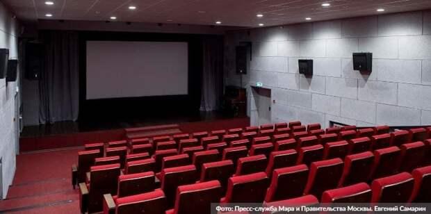 Собянин рассказал о городской программе реконструкции старых кинотеатров. Фото: Е.Самарин, mos.ru