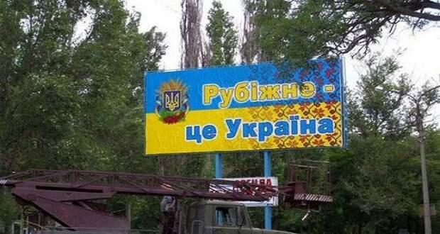 Голос Мордора: Донбасс в украинской оккупации режет правду. Но разве её не слышали прежде?