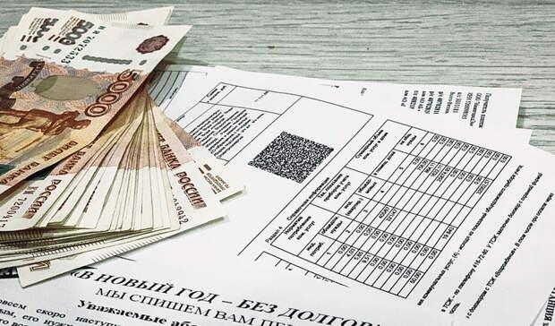 «Уфаводоканал» потратит на доставку квитанций и учет платежей 279 миллионов рублей