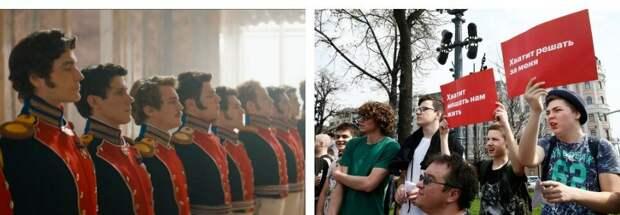Сторонники Навального – подобные декабристам «лишние» люди?