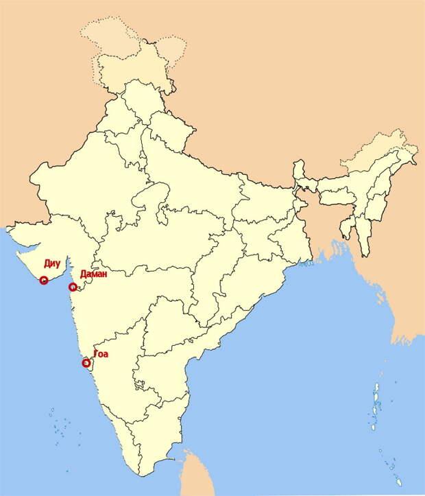 Диу, Даман и Гоа на карте современной Индии - Диу: город в подарок | Warspot.ru