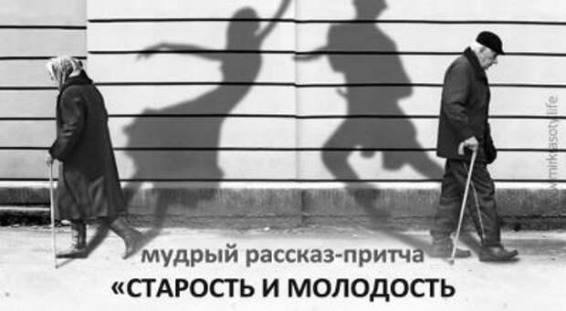 """""""Прекрасные летние дни, спокойное Черное море..."""" Мудрый рассказ Ивана Бунина «Молодость и старость»"""