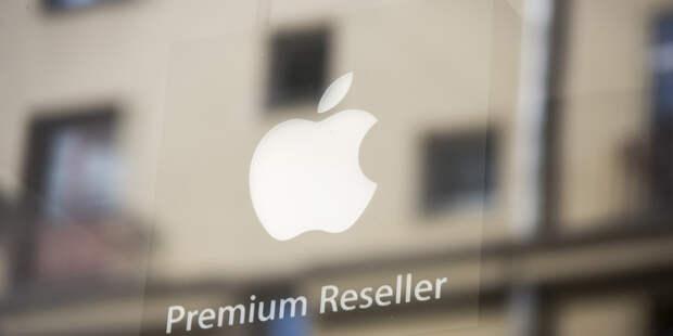 Apple представила фиолетовый iPhone и устройство для поиска предметов
