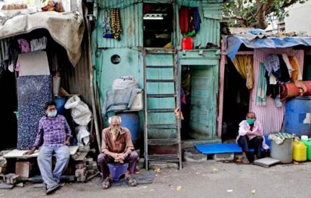 Всемирная проблема. Непобедимая бедность