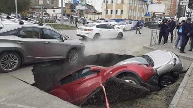 Два автомобиля в Новосибирске провалились в яму с кипятком (видео)