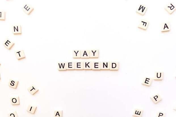 Как провести выходные, чтобы не пожалеть об этом