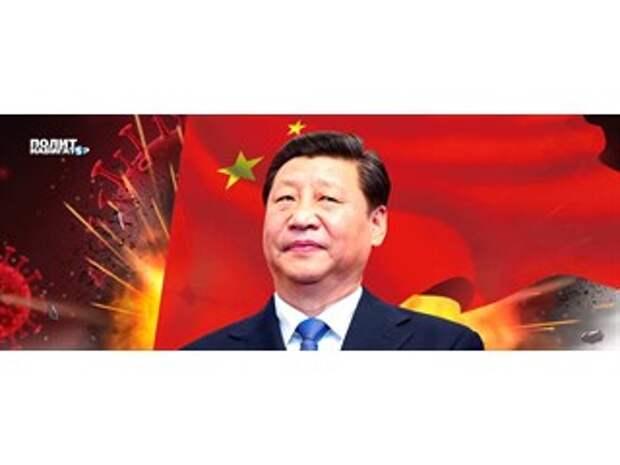 Китай вводит против Украины ответные санкции