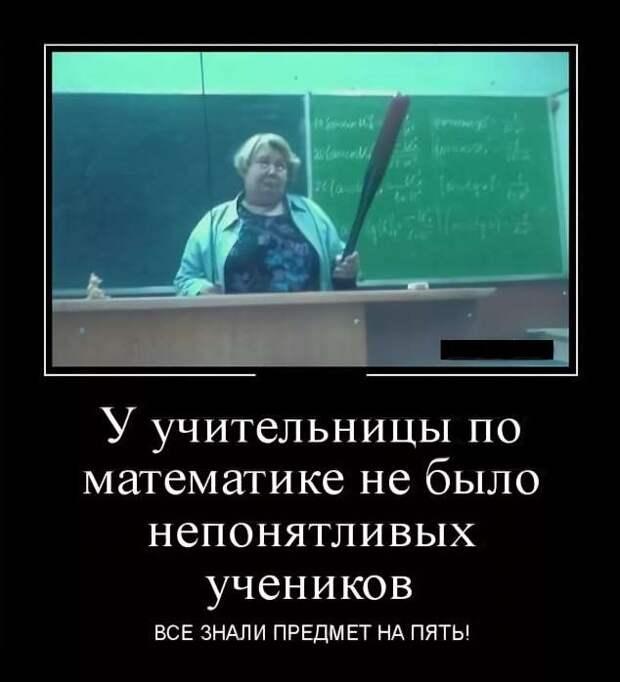 Смешные комментарии. Подборка chert-poberi-kom-chert-poberi-kom-45201230072020-11 картинка chert-poberi-kom-45201230072020-11