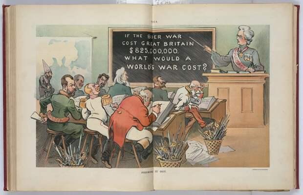 Если англо-бурская война стоила Англии 825 млн., то сколько будет стоить мировая война?