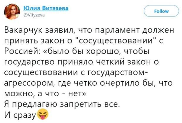 Украинская труппа: музыкант-политик Святослав Вакарчук «диктует» условия России