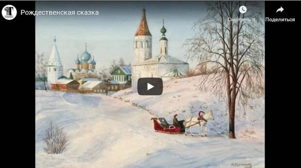 Рождественская выставка открылась в галерее на бульваре Яна Райниса