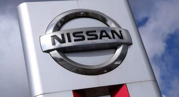 Бывший полнофункциональный дилерский центр Nissan в Томске продали с торгов