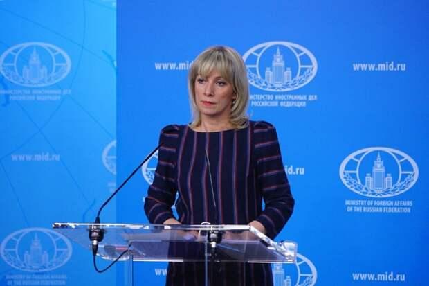 Мария Захарова показала, как проходит корпоратив в МИД РФ