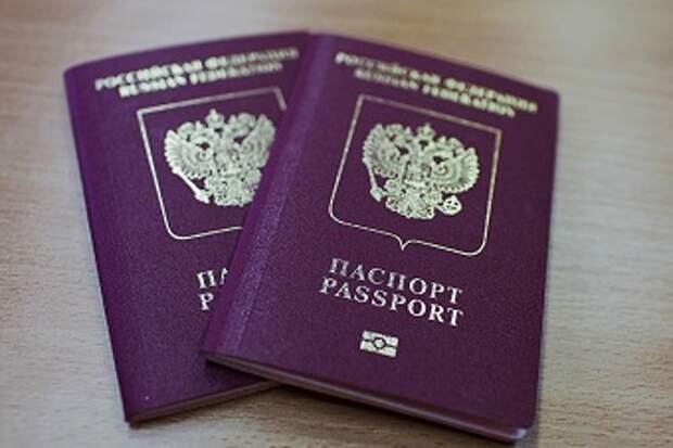 В Калининграде начали оформлять туристические визы в Словению