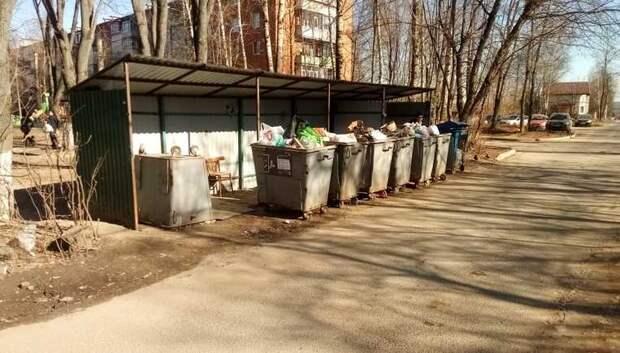 Регоператор «МСК‑НТ» в Подольске вывез мусор после жалобы жителя