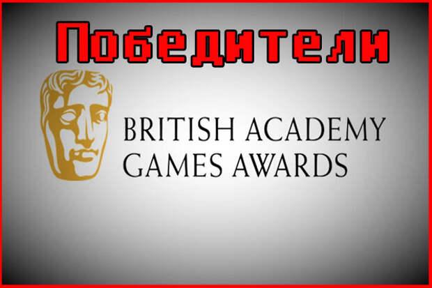 Победители BAFTA Games Awards 2021