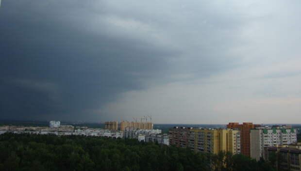 Гроза и до плюс 22 градусов ожидается во вторник в Подольске