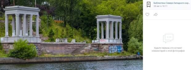 История района: пристань в Хорошево-Мневниках построили ради дачи Берии