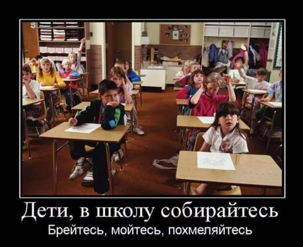 Смешные комментарии. Подборка chert-poberi-kom-chert-poberi-kom-45201230072020-6 картинка chert-poberi-kom-45201230072020-6