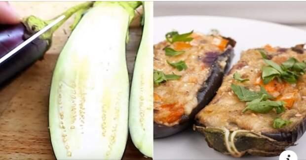 Рецепт греческого «Кучерикаса» из баклажанов