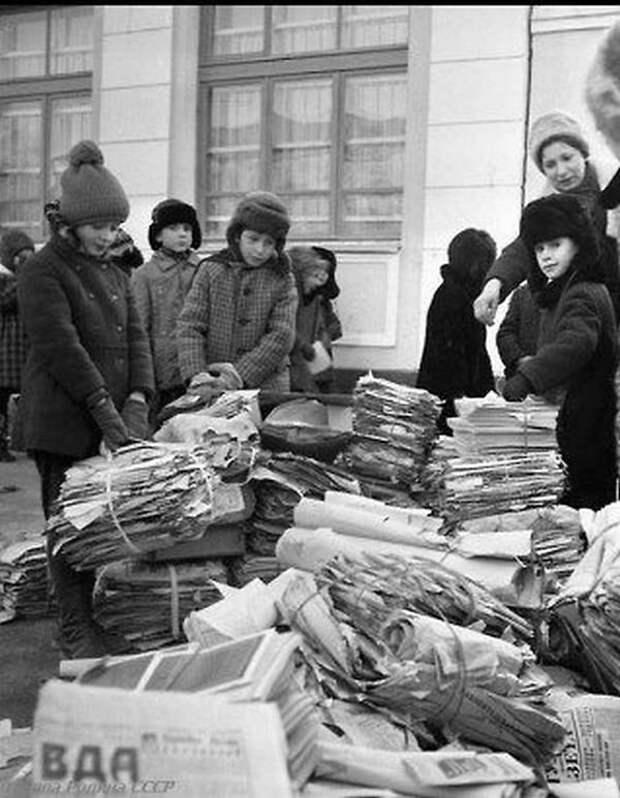 Сбор макулатуры СССР, детство, фотографии