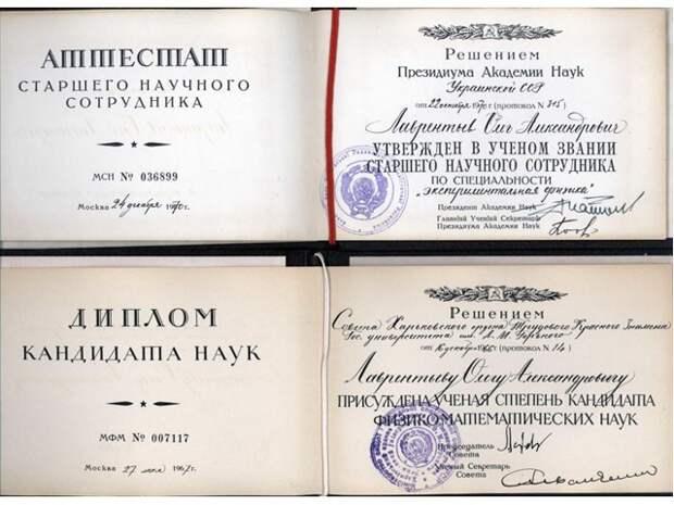 Великий неизвестный Герой: Как сержант-ядерщик из разрушенного Пскова защищал страну от атомной войны