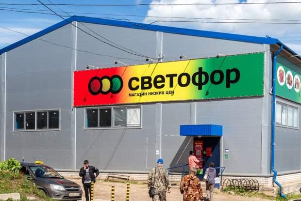 Украина включила «Светофору» красный свет