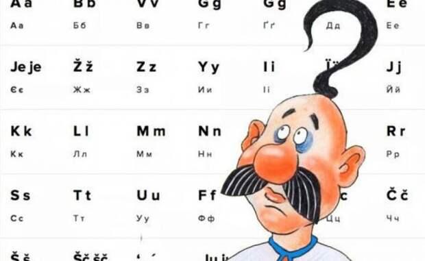 «Cujus regio, ejus lingua»: украинцы заговорят с Байденом на его языке