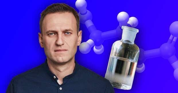 Что такое оксибутират натрия, которым возможно отравили Навального?