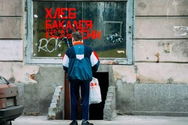 Для наиболее бедных могут быть введены продовольственные талоны