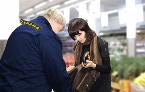 Имеет ли право охранник в магазине вас обыскивать?