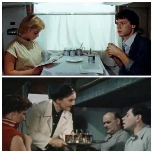 Стаканы без граней в советских фильмах: Спортлото-82 (1982 г.), Мы с вами где-то встречались (1954 г.)