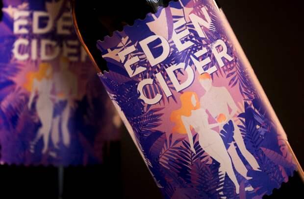 «Фантазийность образов»: обзор самых креативных этикеток для пива