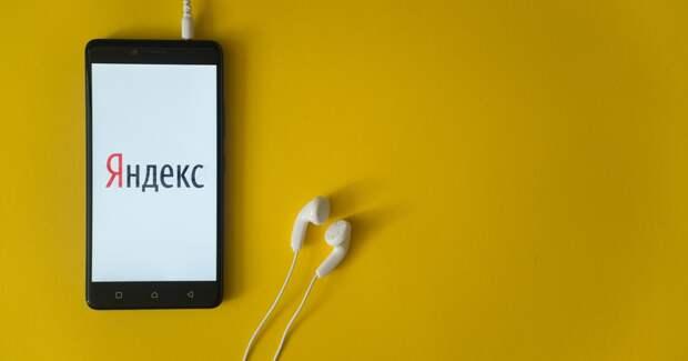«Яндекс.Музыка» запустила чарт подкастов
