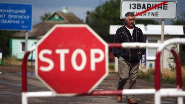 Россия пригласила наблюдателей ОБСЕ на пограничные пункты