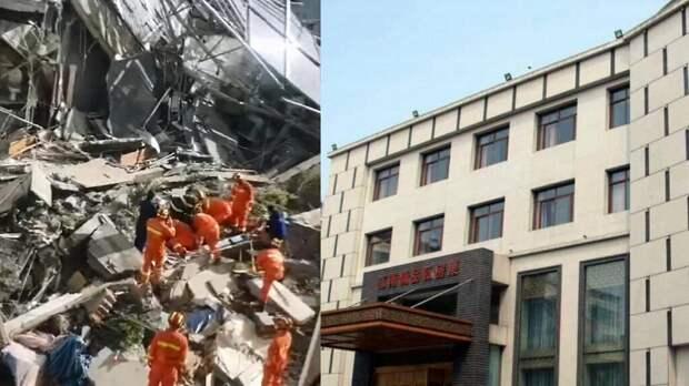 В Китае обрушилась стена отеля: один человек погиб, семеро в больнице, десять пропали без вести (Видео)